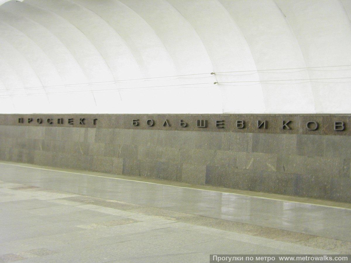 Узбечка по вызову метро большевиков 20 фотография