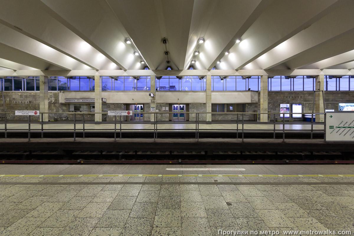 станция метро рыбацкое вакансии